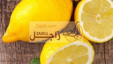 فوائد الليمون لعلاج أمراض الحمام