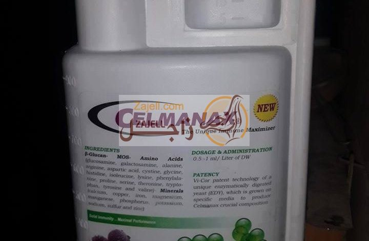 دواء سيلمانكس البيطري لرفع مناعة الحمام