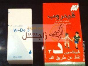 علاج نقص الكالسيوم عند الحمام