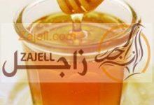 فوائد العسل لعلاج الحمام من الأمراض