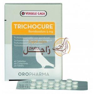 أدوية رفع و زيادة مناعة الحمام