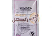 بالأسماء الأدوية الفعالة لوقاية وعلاج الحمام من مرض السالمونيلا