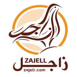 Photo of موسوعة زاجل لتربية و علاج الحمام