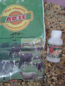 جرعة فيتامينات أد3هـ وسيلينوم للحمام
