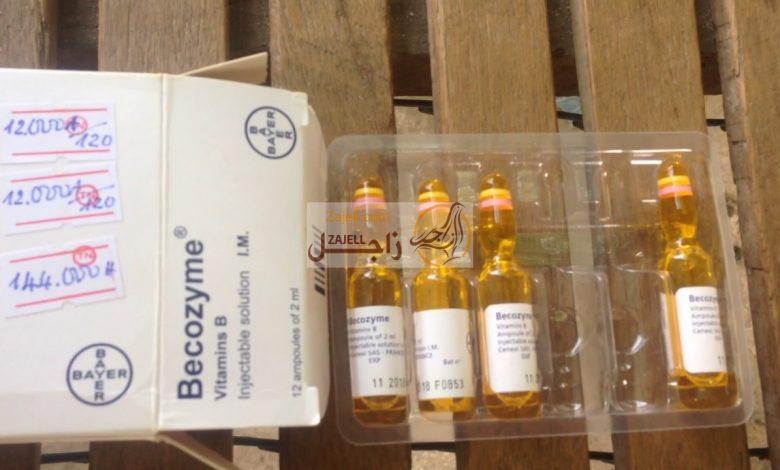 علاج الحمام العقيم بدواء بشري غير مكلف
